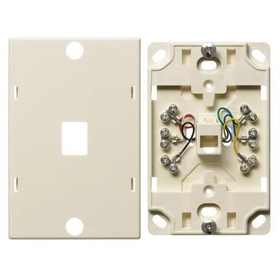 Hubbell Wiring Device-Kellems NS725LA Hubbell Wiring NS725LA Netselect® Standard Size Wallplate; Wall Mount, Light Almond